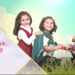 """Dil Jaise Dhadke… Dhadakne Do"" Actors, Cast & Crew: Roles, Salary"