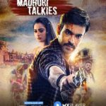 """MX Player Madhuri Talkies"" Actors, Cast & Crew: Roles, Salary"
