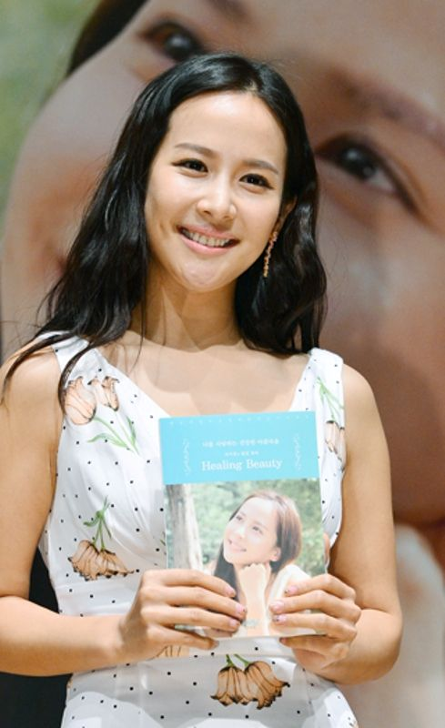 Cho Yeo-jeong at the Press Conference about her book, Healing Beauty