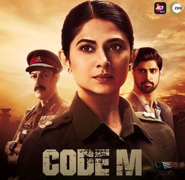 Code M (2020)