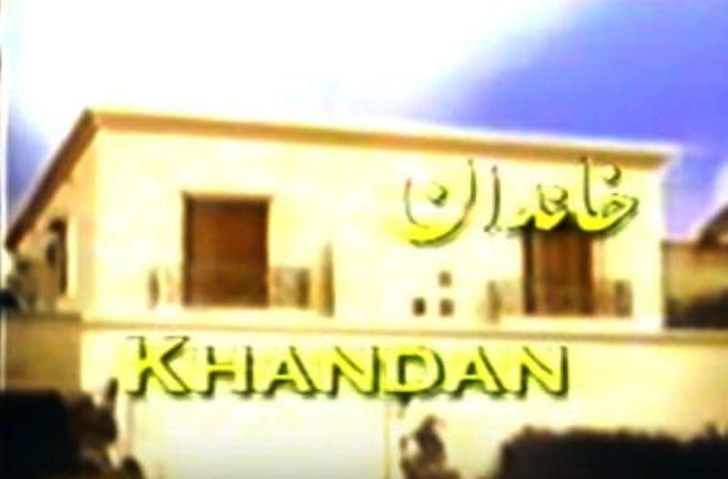 Khandaan (1985)