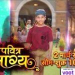 """Pavitra Bhagya"" Actors, Cast & Crew: Roles, Salary"