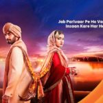 """Qurbaan Hua"" Actors, Cast & Crew: Roles, Salary"