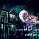 """""""Raat Ka Khel Saara"""" Actors, Cast & Crew: Roles, Salary"""