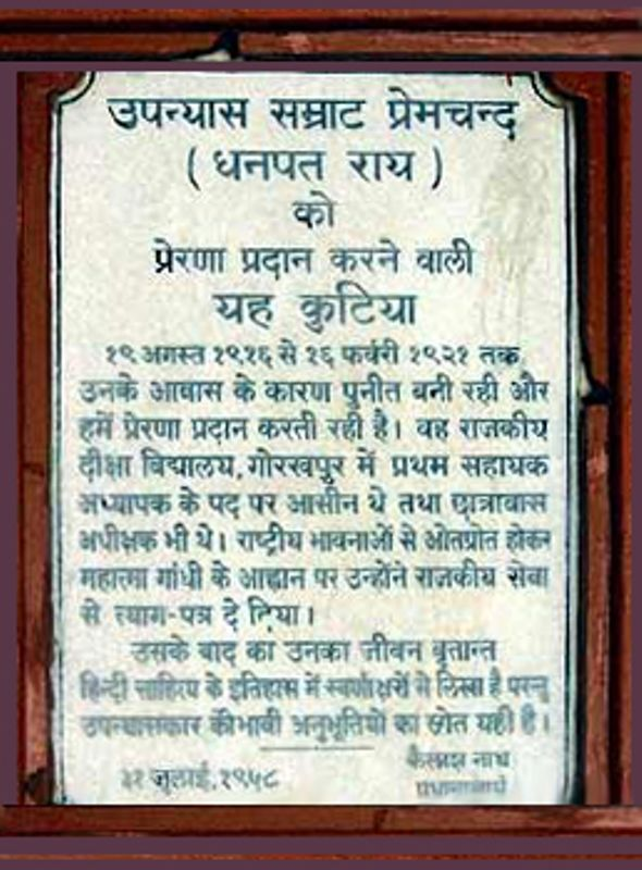 A plaque commemorating Munshi Premchand at the hut where he resided in Gorakhpur