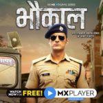 """""""Bhaukaal"""" Actors, Cast & Crew: Roles, Salary"""