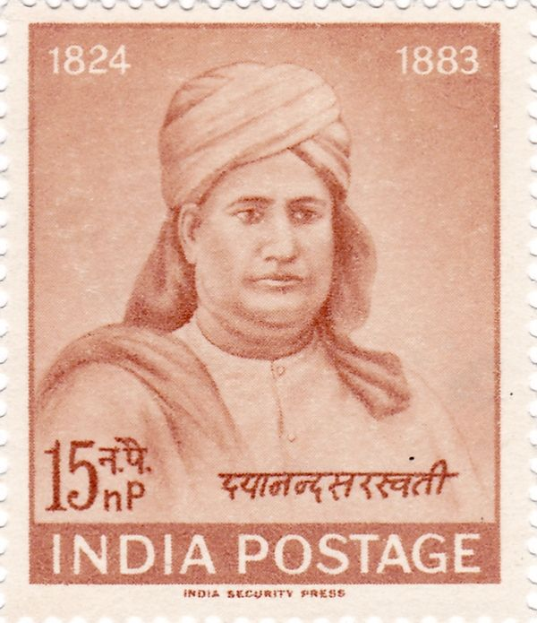 Dayananda Saraswati Postal Stamp issued by the Government of India in 1962
