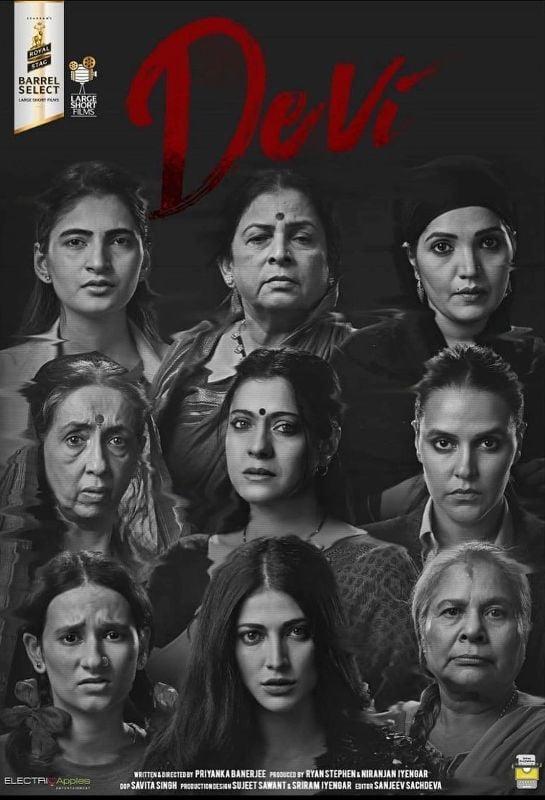 Devi (2020)
