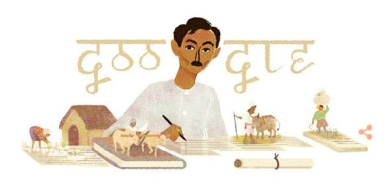 Google Doodle celebrates Premchand on his 136th birthday