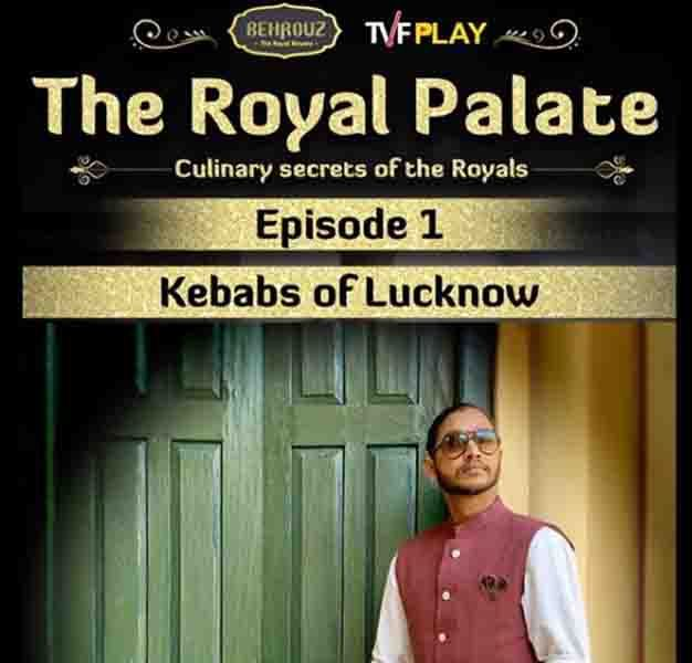 Melvin Louis- The Royal Palate (2019)