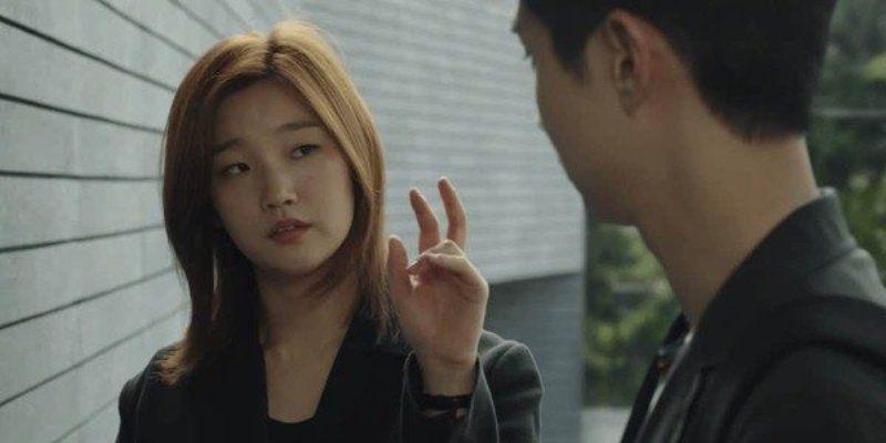 Park So-dam in a Scene from 'Parasite' (2019)