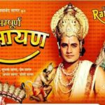 """Ramayan"" Actors, Cast & Crew: Roles, Salary"