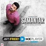 """Samantar"" Actors, Cast & Crew: Roles, Salary"