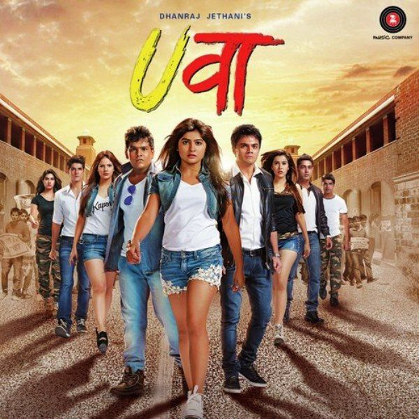 Yukti Kapoor in the Bollywood Film- Uvaa