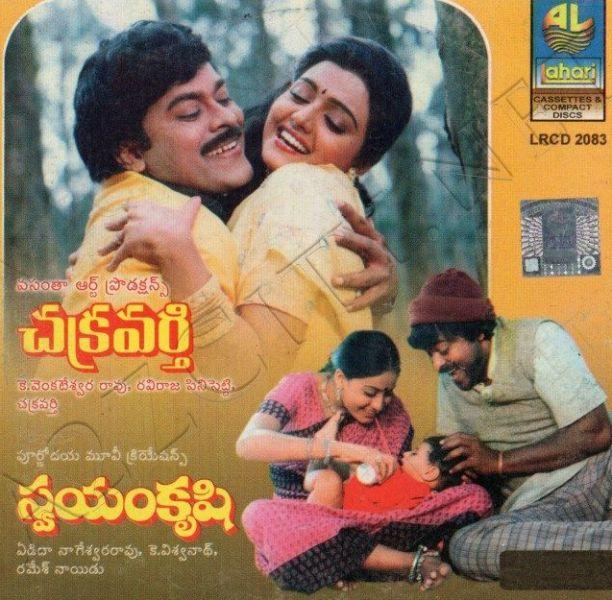 Arjun Firoz Khan's Telugu Debut Film Swayam Krushi (1987)