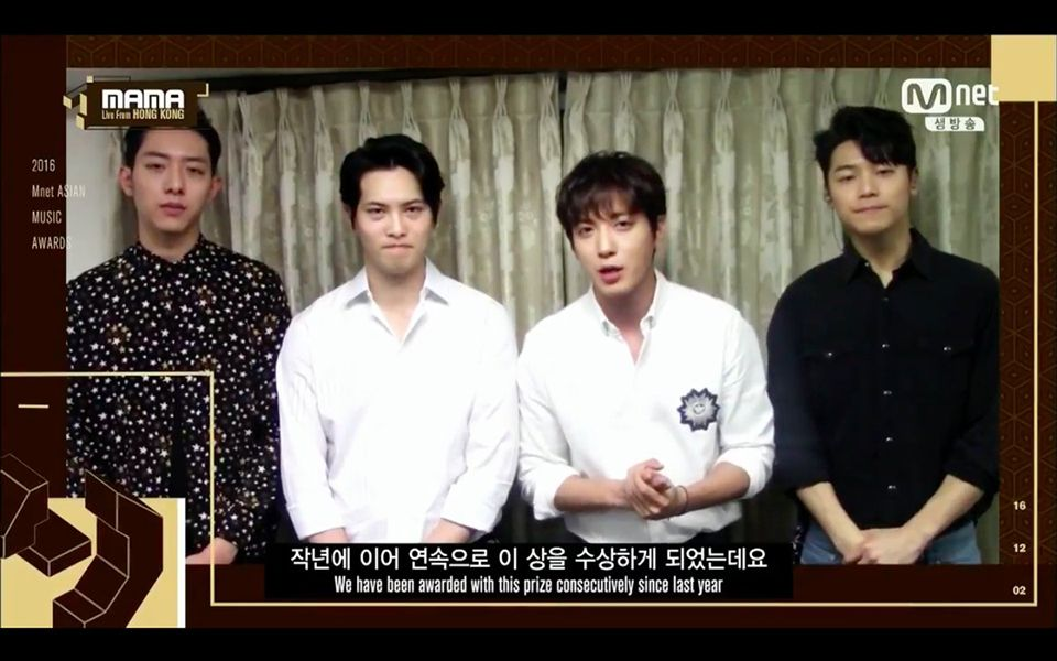 CNBLUE Giving Acceptance Speech After Receiving Mnet Asian Music Award