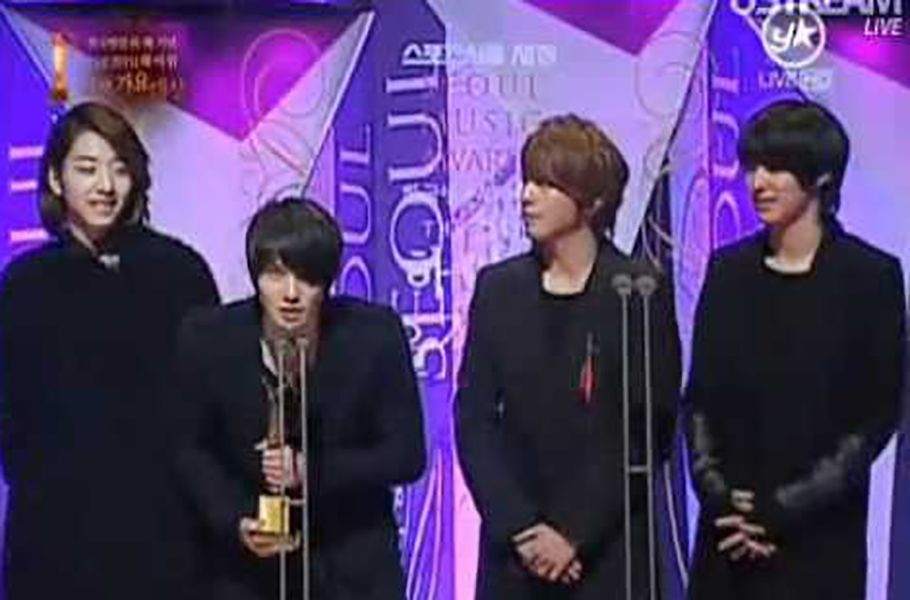 CNBLUE Giving Acceptance Speech at Seoul Music Awards