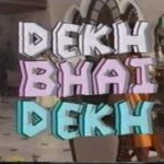 """Dekh Bhai Dekh"" Actors, Cast & Crew: Roles, Salary"