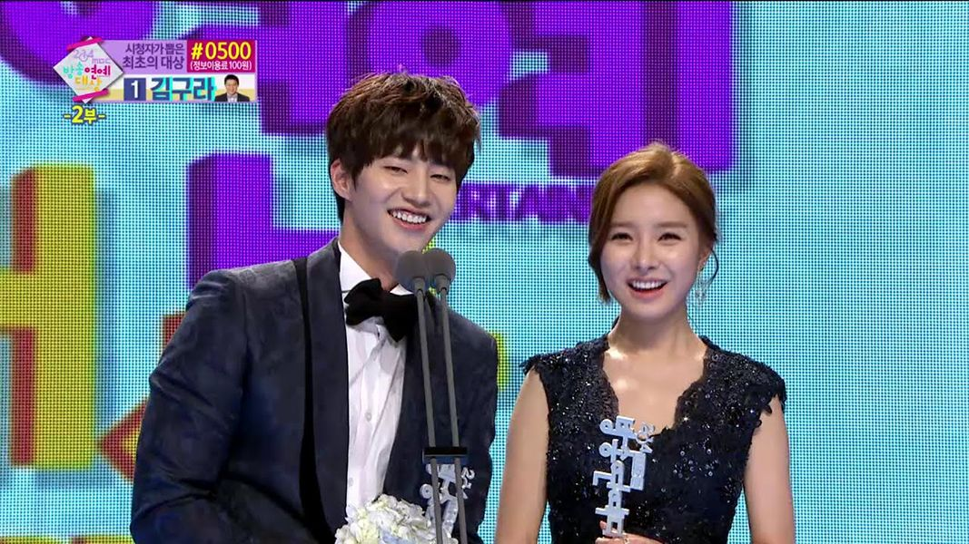 Kim So-eun Giving her Award Acceptance Speech at MBC Entertainment Awards