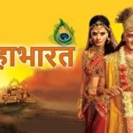 Mahabharat (StarPlus) Actors, Cast & Crew: Roles, Salary