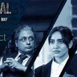 Illegal (Voot) Actors, Cast & Crew: Roles, Salary