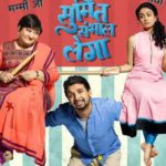 """Sumit Sambhal Lega"" Actors, Cast & Crew: Roles, Salary"