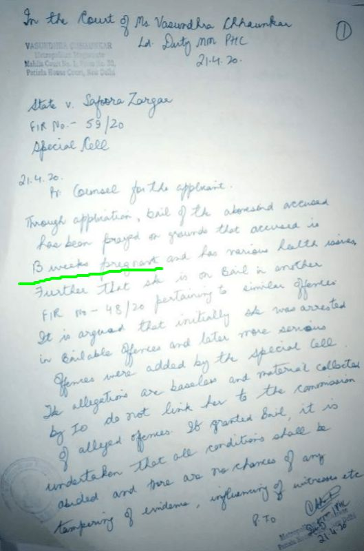 A Copy of FIR Against Safoora Zargar