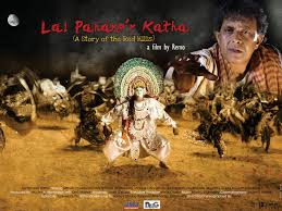 Lal Pahare'r Katha Film Poster
