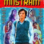 Mastram (MX Player) Actors, Cast & Crew: Roles, Salary