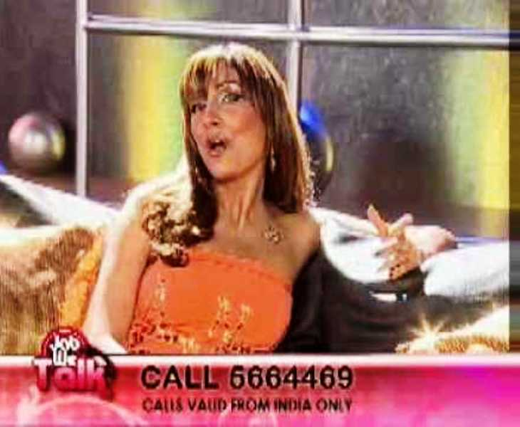 Pooja Misrra in the TV Serial, Jab We Talk