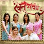 Rakt Sambandh Actors, Cast & Crew: Roles, Salary