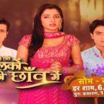 Rehna Hai Teri Palkon Ki Chhaon Mein Actors, Cast & Crew: Roles, Salary