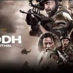 Avrodh (SonyLIV) Actors, Cast & Crew