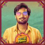 Kotha Poradu (Aha) Actors, Cast & Crew: Roles, Salary