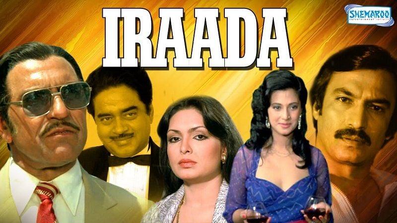 Iraada (1991)