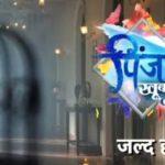 Pinjara Khubsurti Ka Actors, Cast & Crew