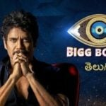 Bigg Boss Telugu 4 Voting Process (Online Poll), Contestants & Eviction Details