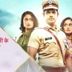 Ghum Hai Kisikey Pyaar Meiin Actors, Cast & Crew