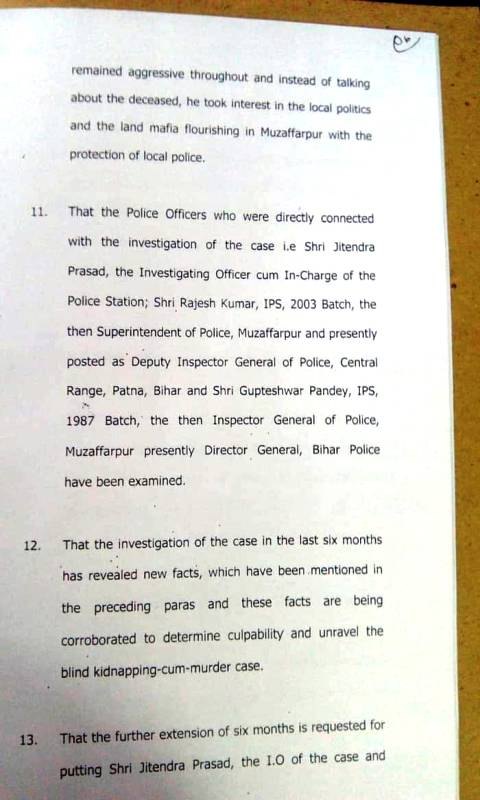 Gupteshwar Pandey's name in the CBI's application in connection to Navaruna case