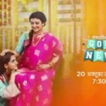 Hamari Wali Good News (Zee TV) Actors, Cast & Crew