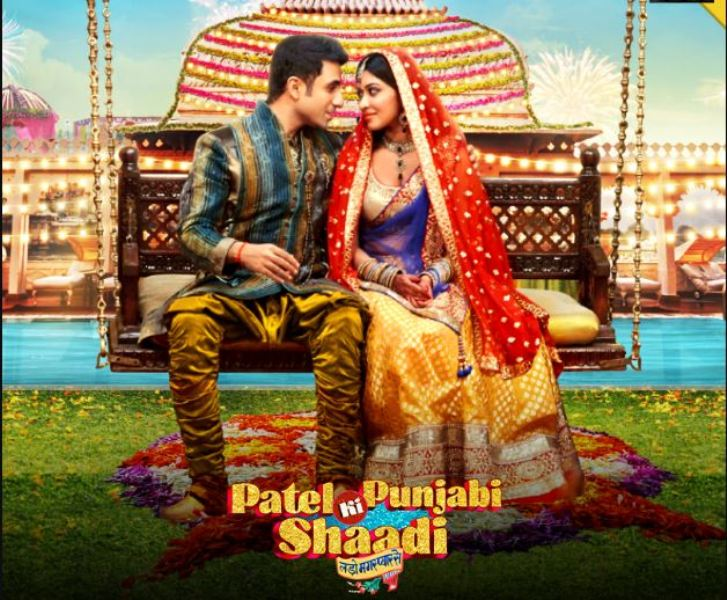 Payal Ghosh in the movie Patel ki Punjabi Shaadi