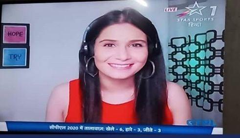 Tanya Purohit hosting CPL 2020
