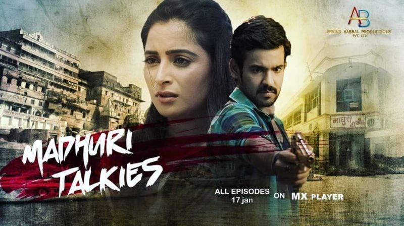 Madhuri Talkies (2020)
