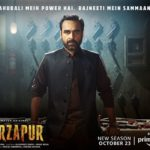 Mirzapur Season 2 Actors, Cast & Crew