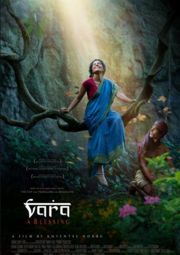 Vara Film Poster
