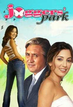 Joggers' Park Film Poster