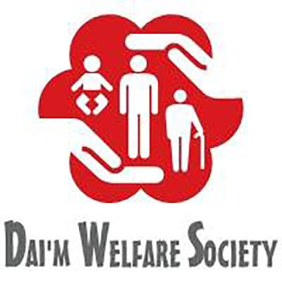 Logo of DAI'M Welfare Society