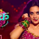 Namak Ishq Ka (Colors TV) Actors, Cast & Crew