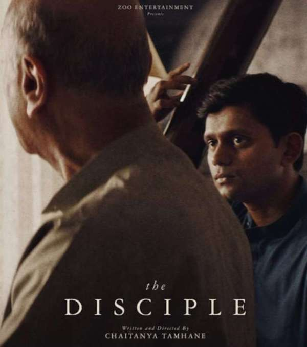 The Disciple (2020) movie poster