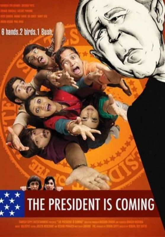 Vivek Gomber acted as Rohit Seth in the movie 'The President is Coming' (2009)